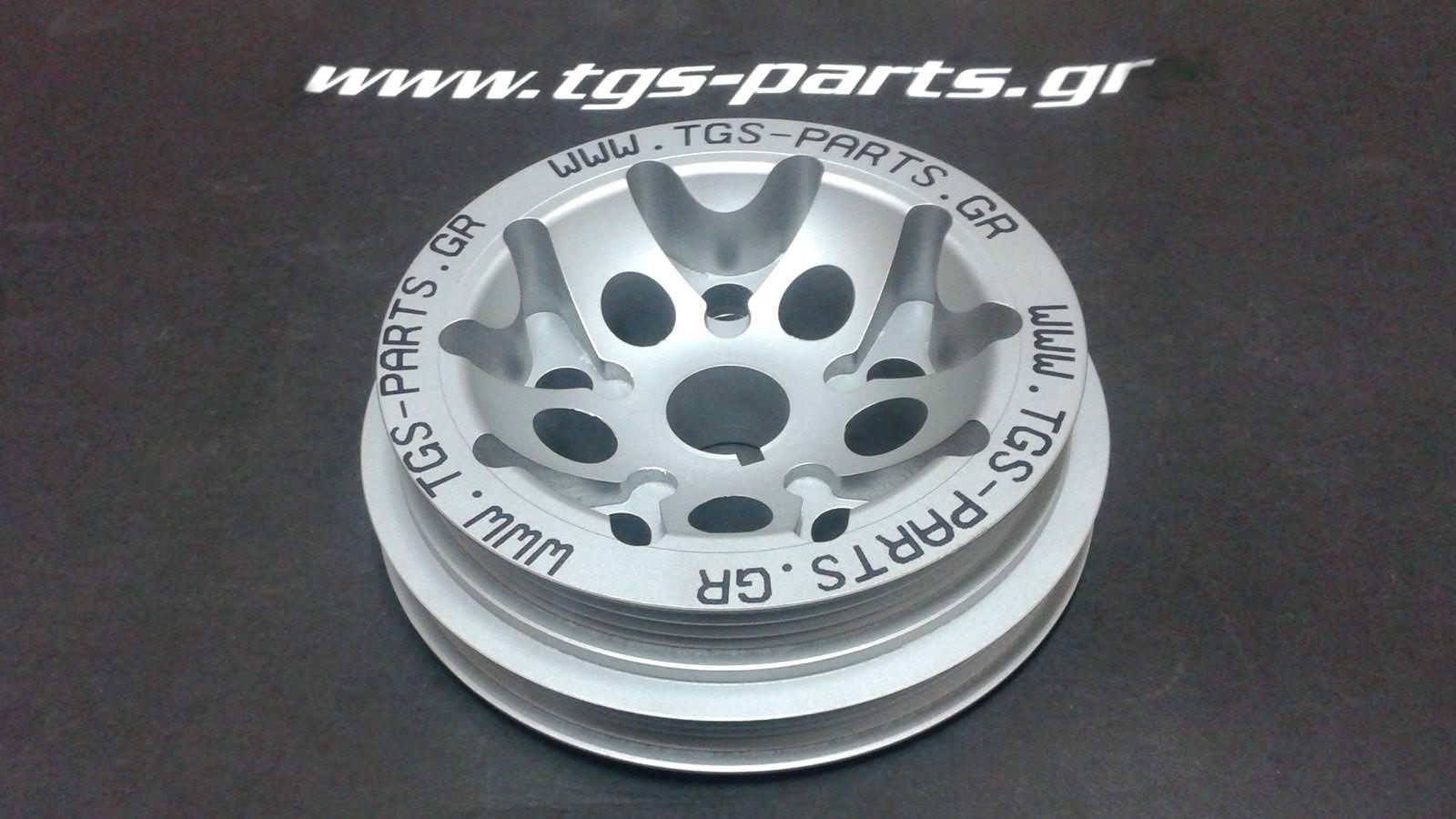 τροχαλίες μετάδοσης κίνησης αλουμινίου αυτοκινήτου tgs-parts